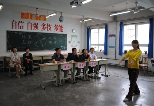 2016小学教师资格证面试技巧