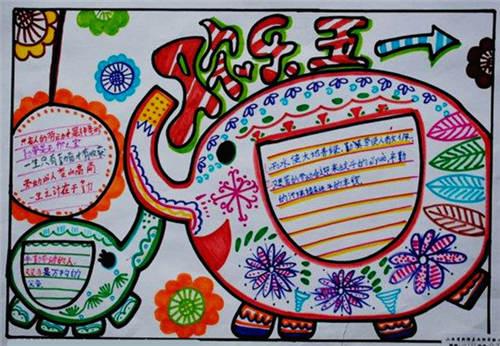 设计图分享 竖版手抄报模板设计图  手绘啤酒海报设计psd模板设计图免