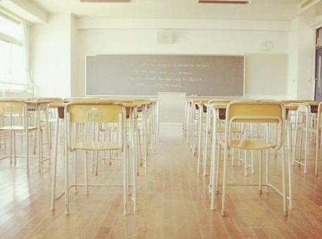 2016高中生高中自我鉴定框知识德育数学程序图片
