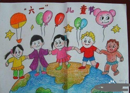 关于我们的六一儿童节的手抄报内容