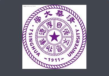 2016清华大学校徽图片