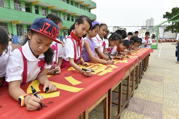 2016中国文明网美德少年签名寄语