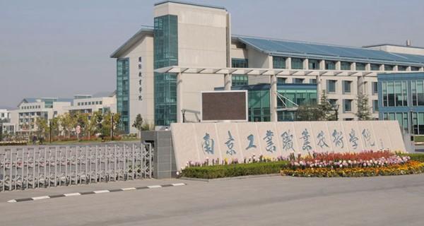 016年中国十大专科学校排名图片