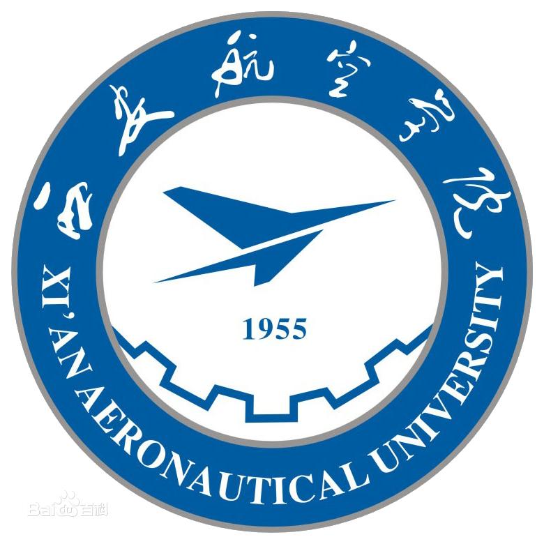 [西安航空学院官网]2016西安航空学院清晰版校徽