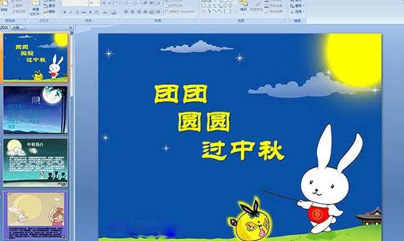 幼儿园大班《中秋节的经典故事》