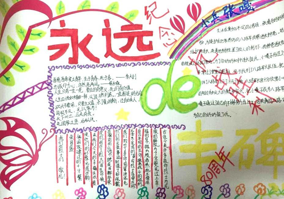 老红军李中权将军回忆,1937年他在抗大学习时,亲自听毛泽东在大会上讲的。毛泽东的算法是从1934年10月出发到1935年10月结束,以每天走70里,共25550里,略为二万五千里。   1937年2月编好的《二万五千里》一书有5个附录,前面提到的《红军第一军团经过地点及里程一览表》后专门有说明,说明指出一军团直属队:除休息外,行军作战时间,1934年10月12天,11月24天,12月24天,1935年1月22天,2月26天,3月24天,4月30天,5月27天,6月23天,7月10天,8月14天,9