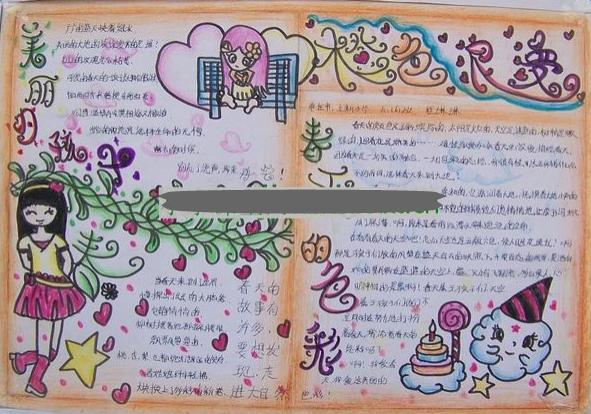 八二七教师节国民党政府1939年决定立孔子诞辰日8月27日为教师节,并颁发了《教师节纪念暂行办法》,但当时未能在全国推行。   五一教师节1951年,中华人民共和国教育部和中华全国总工会共同商定,把5月1日国际劳动节作为我国教师节。由于种种原因,教师节实际上并未实行。   九十教师节为了发扬尊师重教的优良传统,提高教师地位,1985年1月21日第六届全国人大常委会第九次会议确定,每年9月10日为中国教师节。