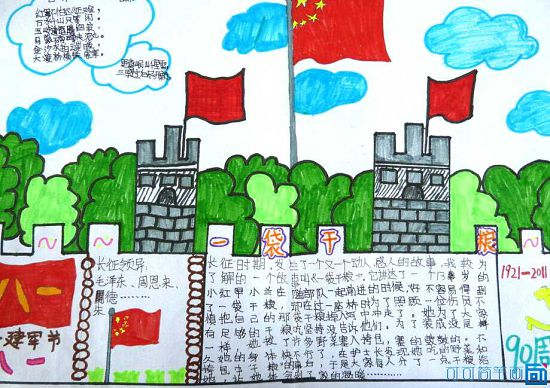 ys.com   2、长征的胜利说明,只有思想、路线上的团结,才能取得军事斗争的胜利。长征的各路红军,尽管处在敌人的分隔包围之中,条件极为艰苦,但是大家紧密地团结在以毛泽东同志为核心的党中央周围,坚决反对张国焘的分裂主义,维护党和革命队伍的团结,坚定地朝着党指引的方向前进,广大红军官兵怀着共同的革命理想、生死与共,患难相扶,英勇奋斗。他们模范地执行党的群众纪律和民族宗教政策,所到之处赢得人民群众的真诚拥护和支持,这种广泛而又坚强的团结,使红军获得了强大的生命力和战斗力,是长征途中克敌制胜的基本保证。
