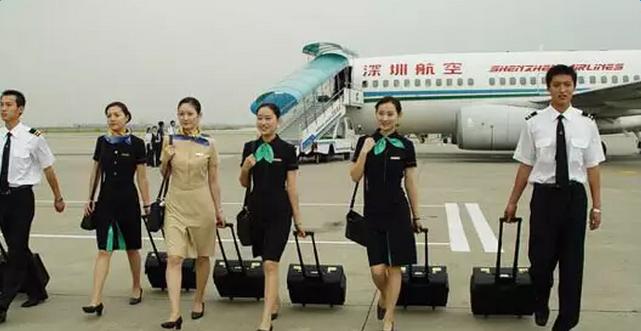厦门航空空姐工资2016