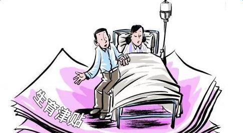 2016上海生育津贴的领取条件