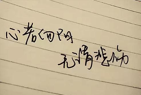 2016微商早安心语励志经典语录