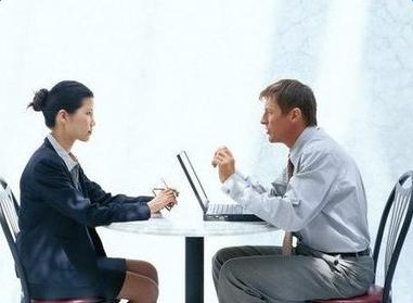 面试英语:求职面试英语对话