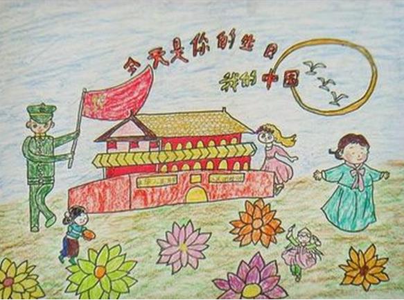 国庆简单海报设计图片4-2016国庆海报设计 国庆海报设计画画图片图片