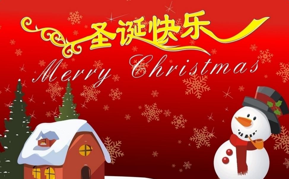 2016圣诞节英文祝福语