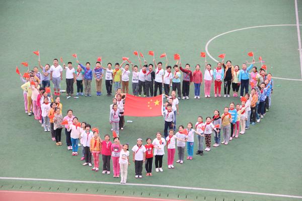 2016中国文明网向国旗敬礼67周年寄语