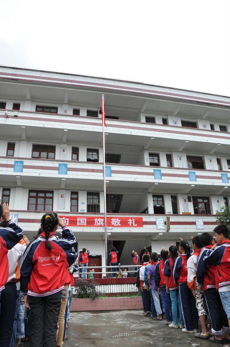 2016年中国文明网向国旗敬礼网上签名活动