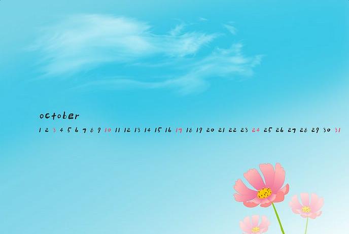 描写十月的唯美句子_赞美十月唯美文字语句