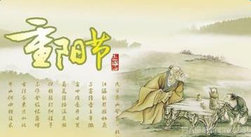 """漫话重阳节:它由古代祭祀""""大火""""仪式而来?"""