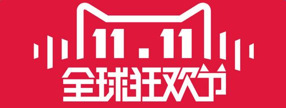 浙江卫视2016双十一晚会直播【高清】