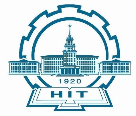 哈尔滨工业大学清晰版校徽