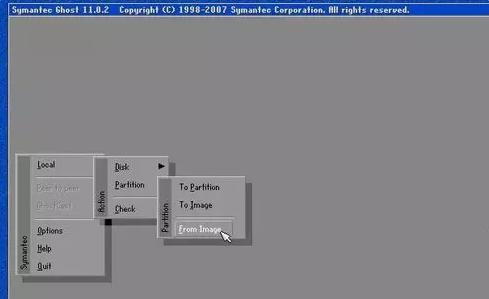 如何用u盘装win7系统详细图文教程