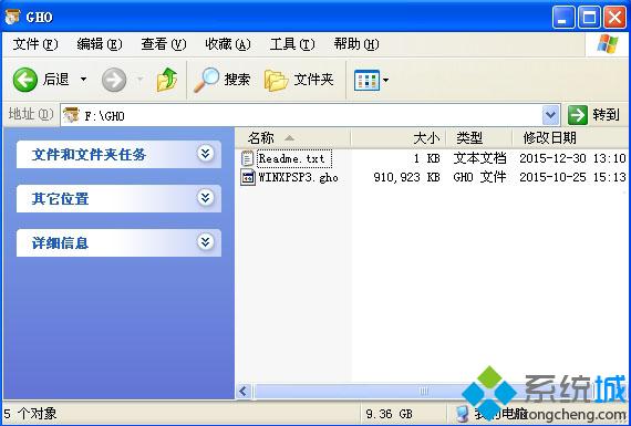 xp如何用u盘重装系统