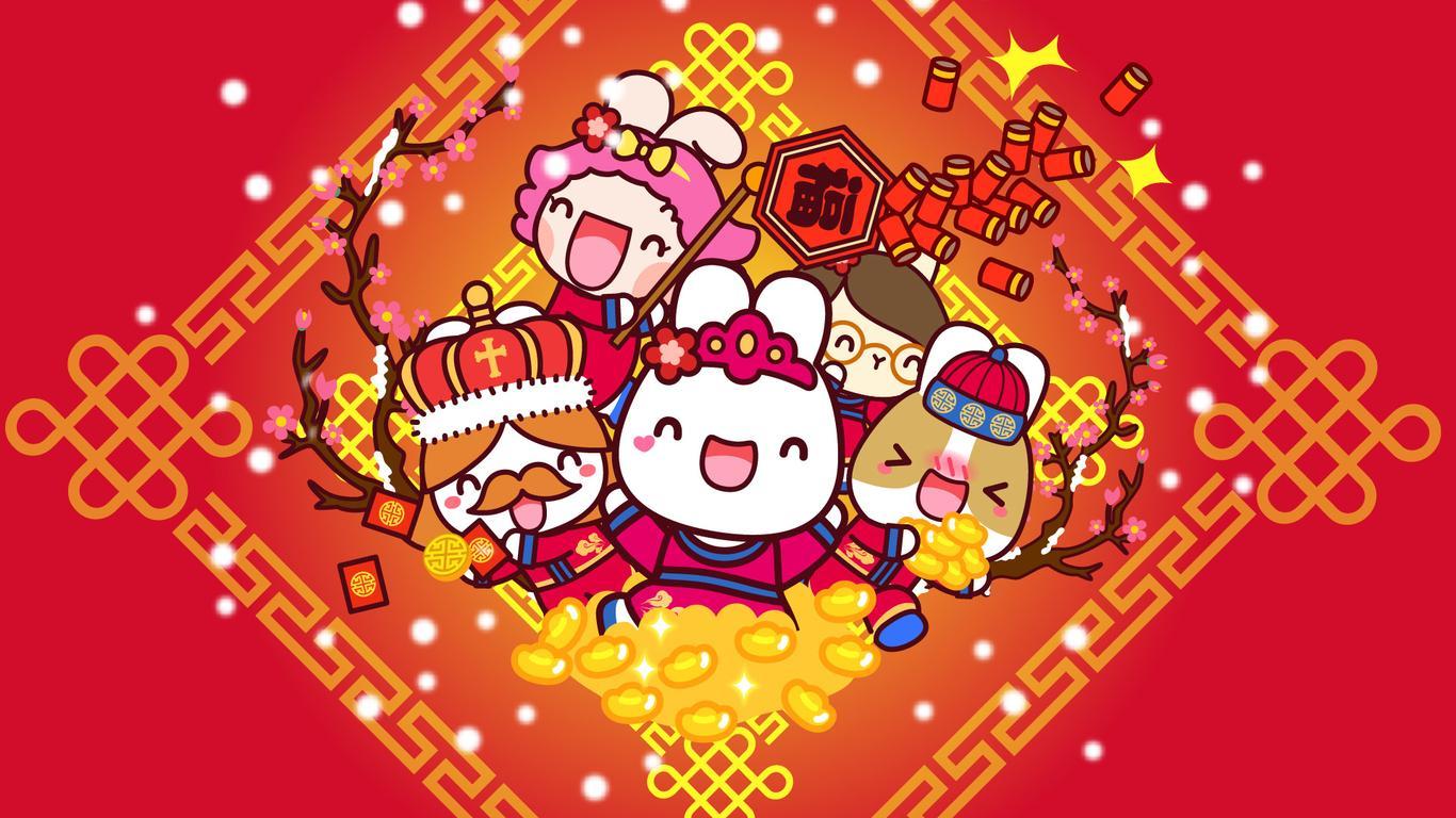 2017搞笑新年祝福语