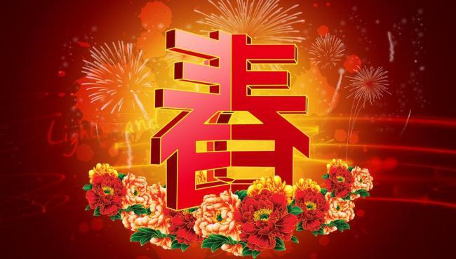2017年春节微信祝福语大全