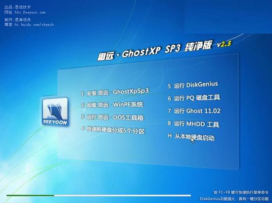 xp微软原版的安装时间确实很长.图片