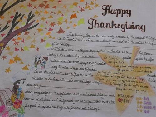 感恩节手抄报一年级