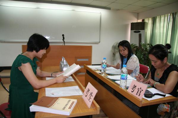 普通话考试技巧有哪些
