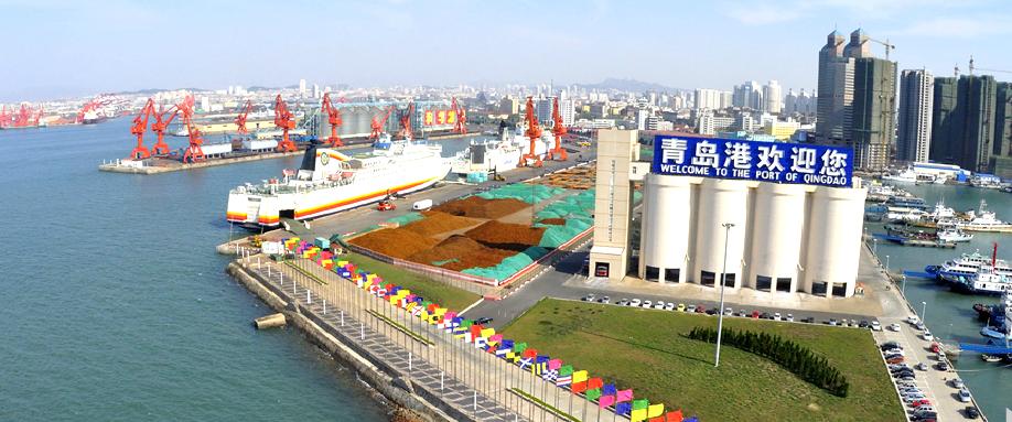 【走进青岛港集团】青岛港(集团)有限公司公司