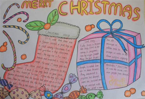 圣诞节手抄报图片1-圣诞节手抄报内容英文简短图片