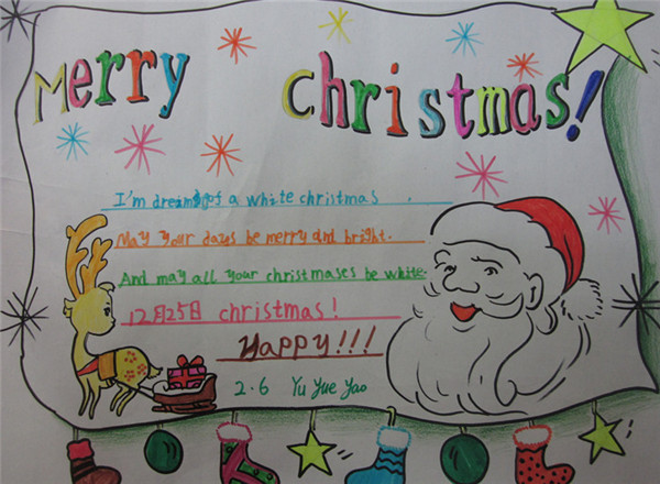 关于英语圣诞节手抄报简单又漂亮