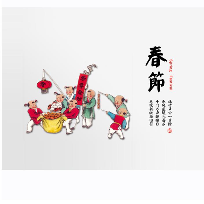 2017中秋節幽默祝福語|2017春節祝福語