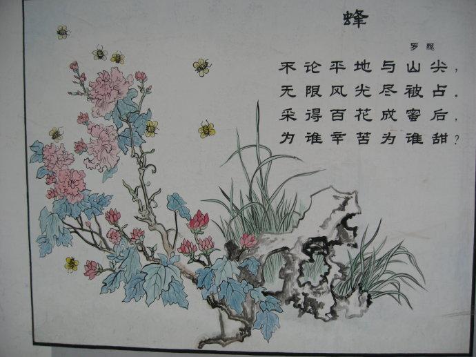春天的古诗大全