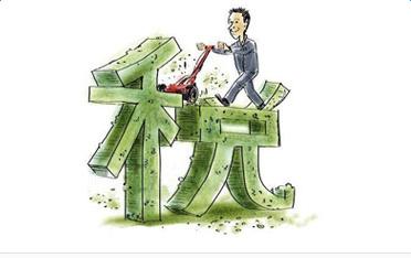 2017海南企业所得税税率