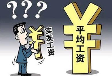 公务员体检标准_贵州省公务员收入