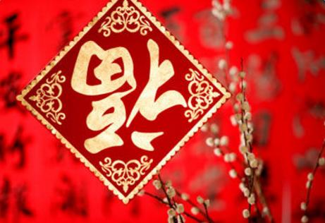 2017领导新年祝福语