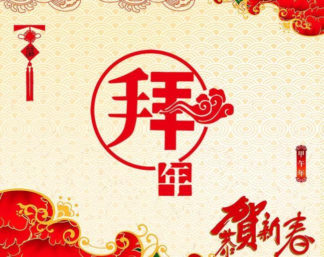 2017年鸡年祝福语