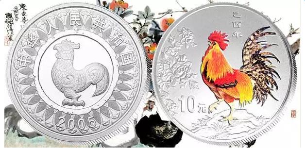 2017年鸡年纪念币预约入口(官方)