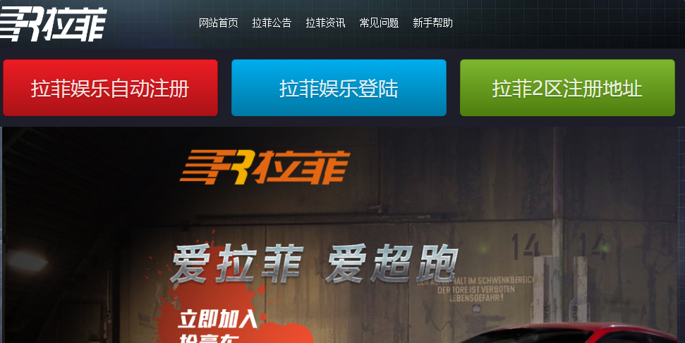 拉菲2时时彩平台【官方入口】_网址导航_学聚网