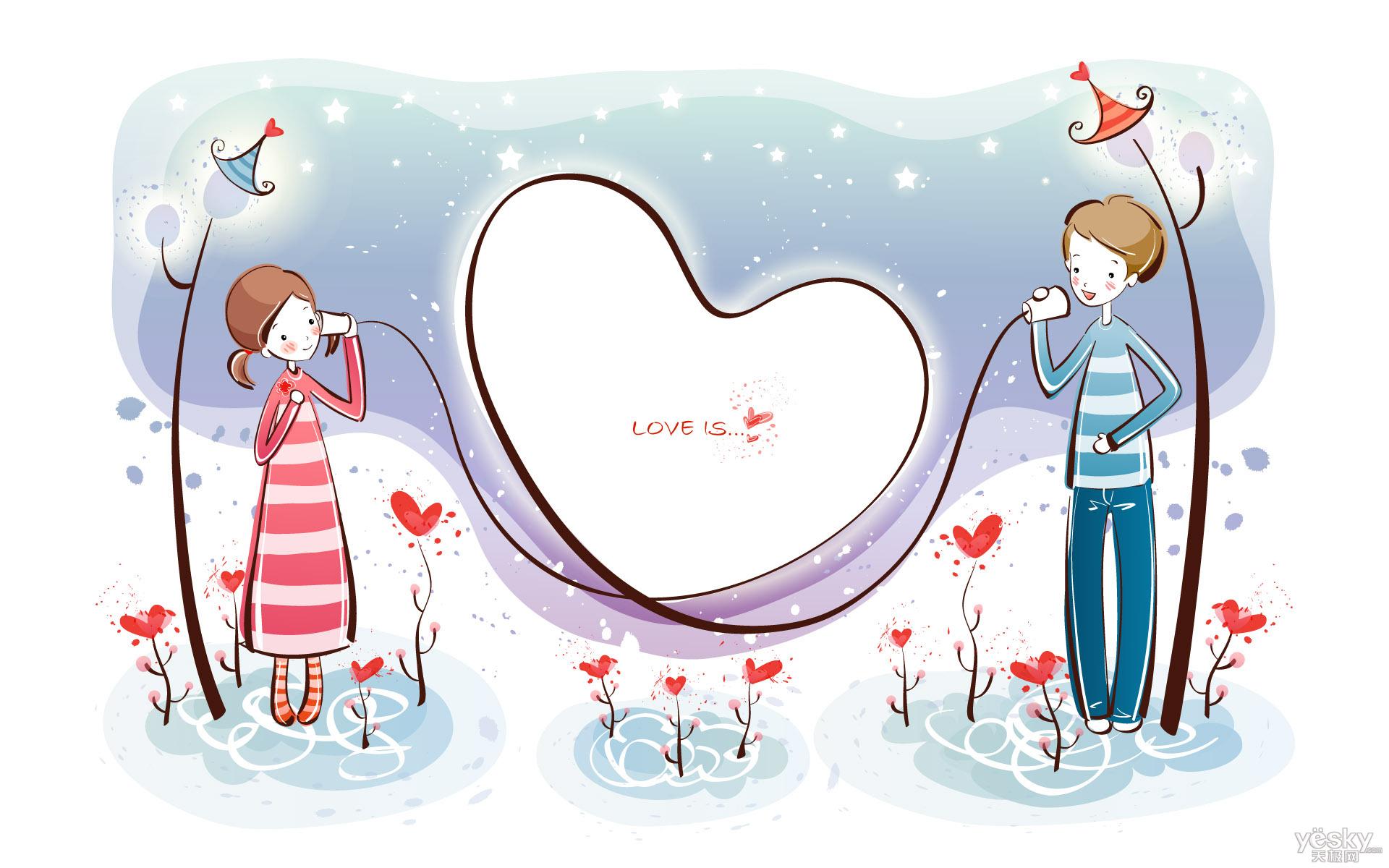 2017年3月14白色情人节祝福语