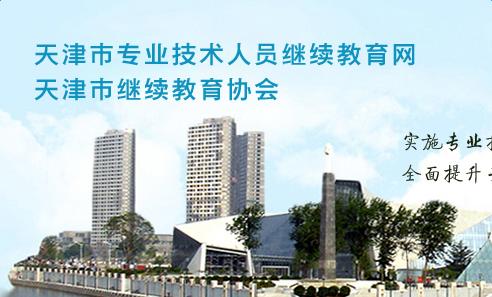 天津人口中的姐姐_天津人口网