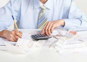全国企业所得税税率是多少