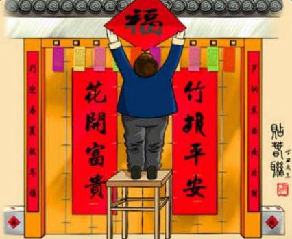 [2017年春节7字对联]2017年最新春节对联大全