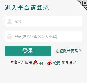 苏州安全教育平台寒假作业登录