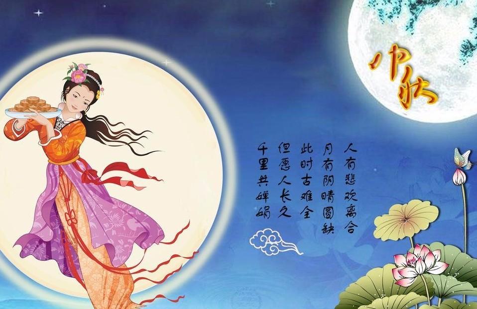 有关中秋节的古诗有什么