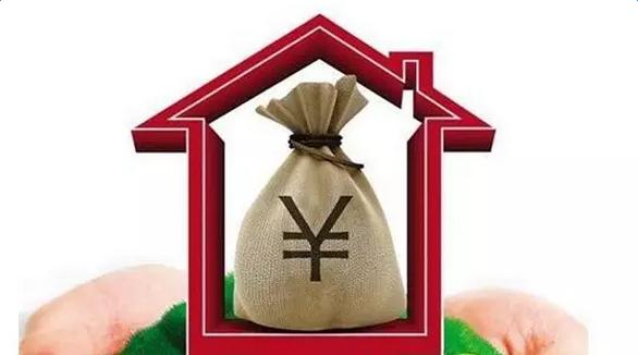 公积金�9a_关于2017年上海公积金政策