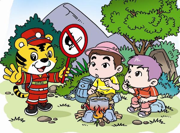2017清明森林防火标语